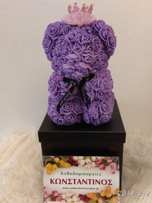 gift rosebear