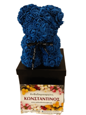 ROSE BEAR BLUE