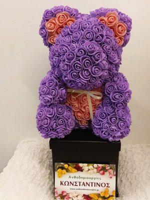 Αρκουδάκι με πολύχρωμα Τριαντάφυλλα 3D πολύ μαλακά σε υφή. Είναι ένα δώρο από τριαντάφυλλα ανώτερης ποιότητας που θα διαρκέσουν για πάντα! Διαστάσεις: Ύψος: 40εκ. Πλάτος: 28εκ Το καλύτερο δώρο για πολλές περιστάσεις όπως : Αγίου Βαλεντίνου, Γιορτή της Γυναίκας , Γιορτή της Μητέρας, επετείους, γενέθλια, γάμους, νεογέννητα και για όλες τις πολύτιμες στιγμές της ζωής σας. ROSE BEAR FLOWER BEAR. Δωρεάν μεταφορικά. Αποστολές αρκουδάκια σε όλη την Ελλάδα.