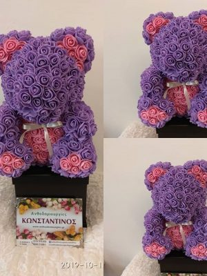 ROSE BEAR PURPLE & PINK