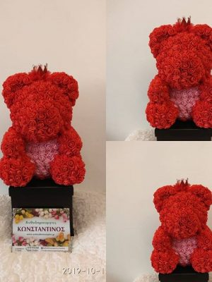 ROSE BEAR RED PINK HEART DELIVERY TO GREECE