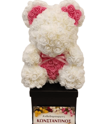ROSE BEAR WHITE PINK HEART
