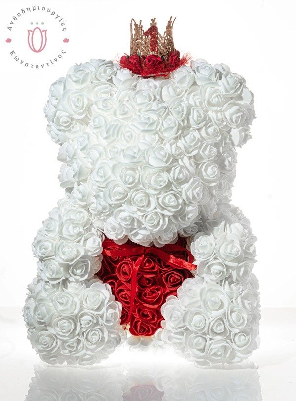 Teddy Bear with White Roses and Red Heart