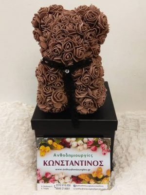 rose bear brown Θεσσαλονίκη | Online ανθοπωλείο ανθοδημιουργίες Τούμπα Θεσσαλονίκης
