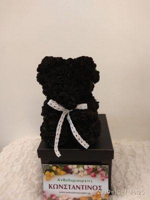 μάυρο Rose Bear Θεσσαλονίκη | Online ανθοπωλείο ανθοδημιουργίες Τούμπα Θεσσαλονίκης