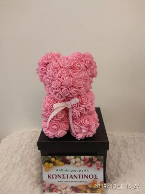 Rose Bear Pink Small