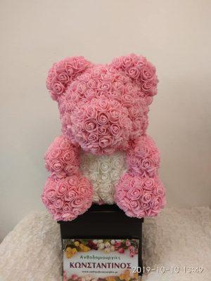 Rose bear ροζ Θεσσαλονίκη | Online ανθοπωλείο ανθοδημιουργίες Τούμπα Θεσσαλονίκης