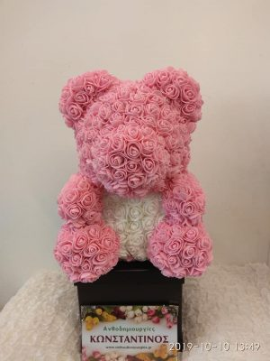 Rose Bear Pink White Heart
