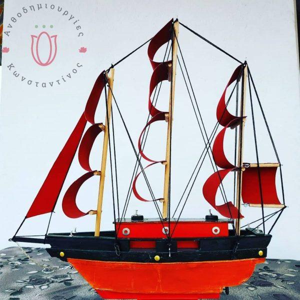 Χριστουγεννιάτικο καράβι. Χειροποίητοη δημιουργία που μπορείται να επωφεληθείται της προνομιακής τιμής του και να το αγοράσετε online από το ηλεκτρονικό κατάστημα της επιχείρησης Ανθοδημιουργίες Κωνσταντίνος
