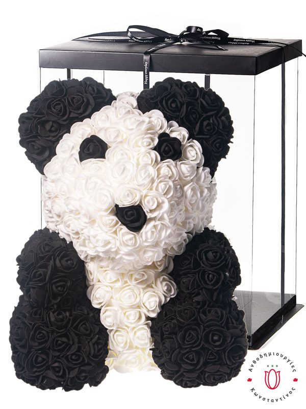 PANDA BEAR WITH GIFT BOX