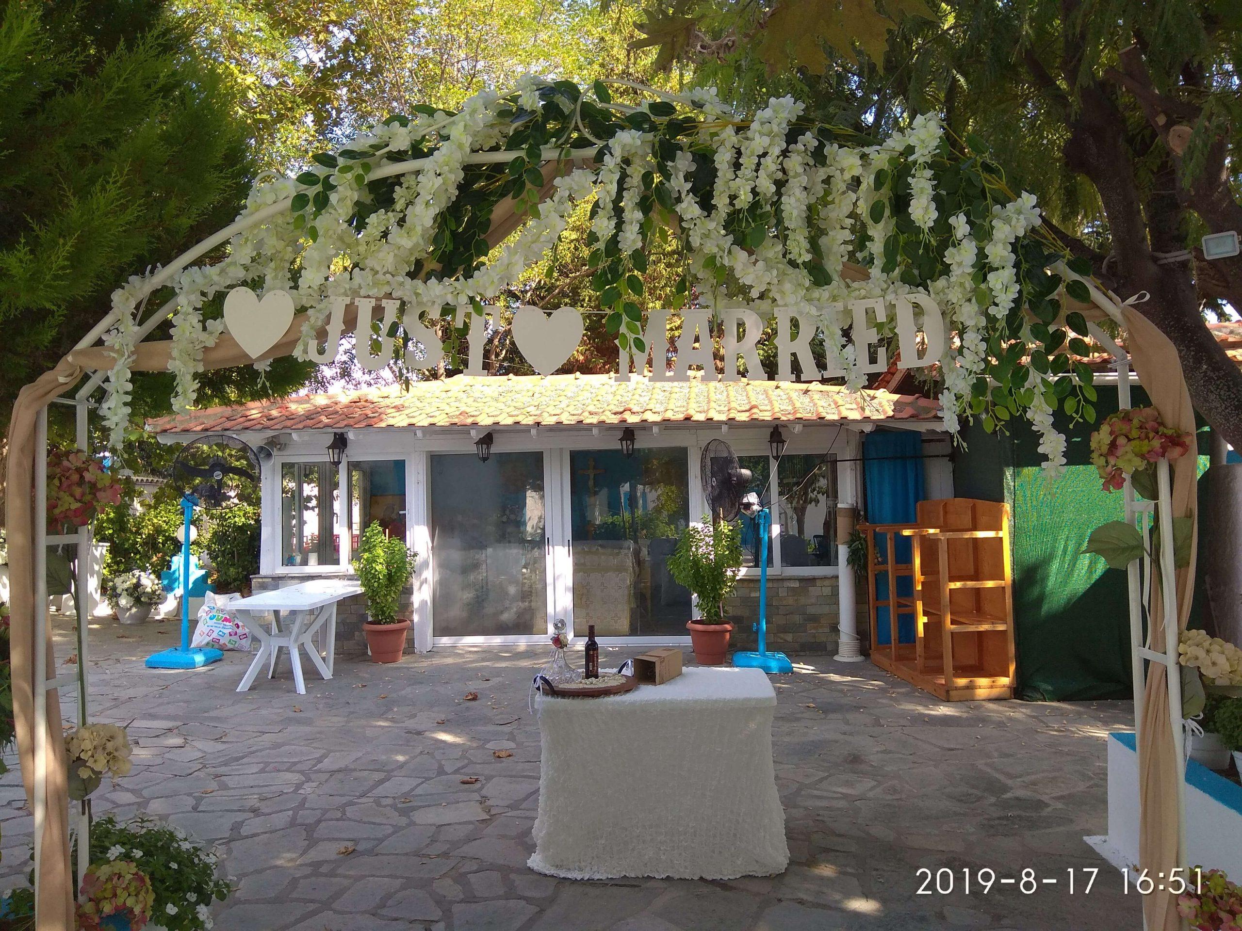 πέργολα γάμου με λουλούδια για γάμο Θεσσαλονίκη | Online ανθοπωλείο ανθοδημιουργίες Τούμπα Θεσσαλονίκης