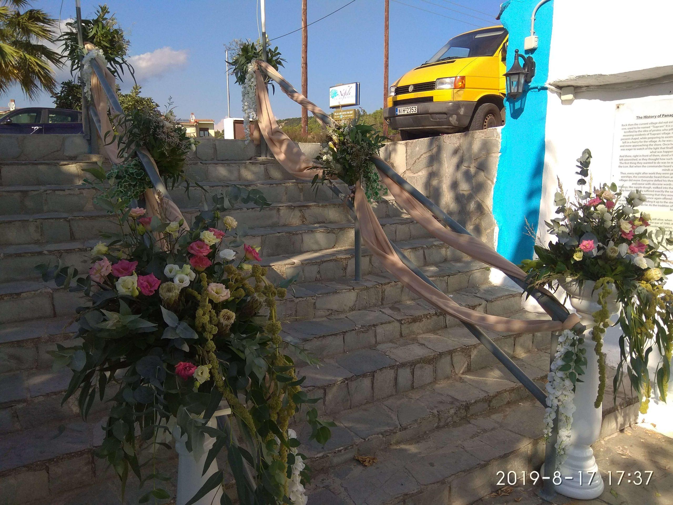 διακοσμήσεις γάμου στη Θεσσαλονίκη | Online ανθοπωλείο ανθοδημιουργίες Τούμπα Θεσσαλονίκης