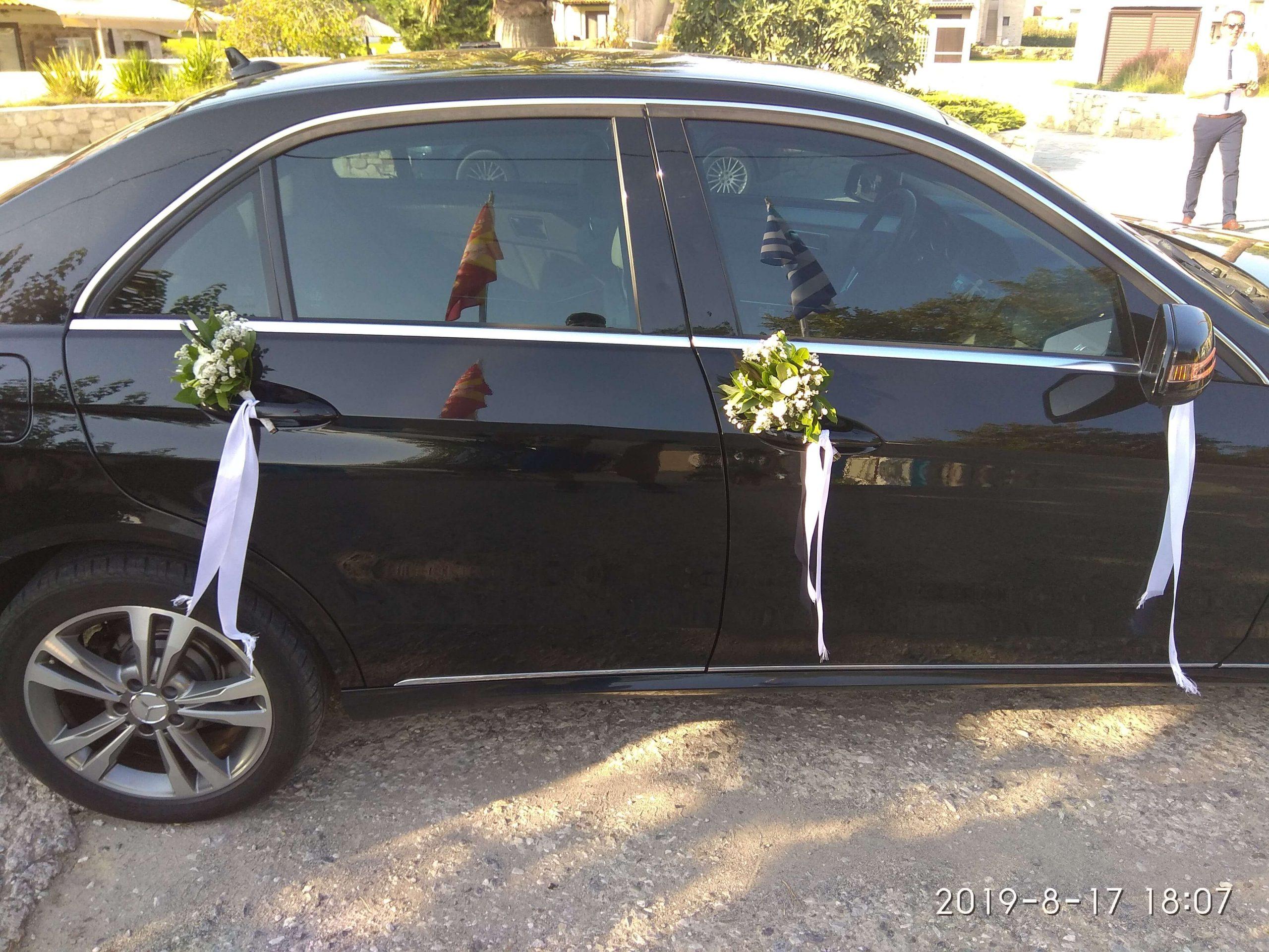 Διακόσμηση Γάμου Θεσσαλονίκη Θεσσαλονίκη | Online ανθοπωλείο ανθοδημιουργίες Τούμπα Θεσσαλονίκης