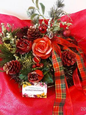 χριστουγεννιάτικη πιατέλα λουλουδιών Θεσσαλονίκη   Online ανθοπωλείο ανθοδημιουργίες Τούμπα Θεσσαλονίκης