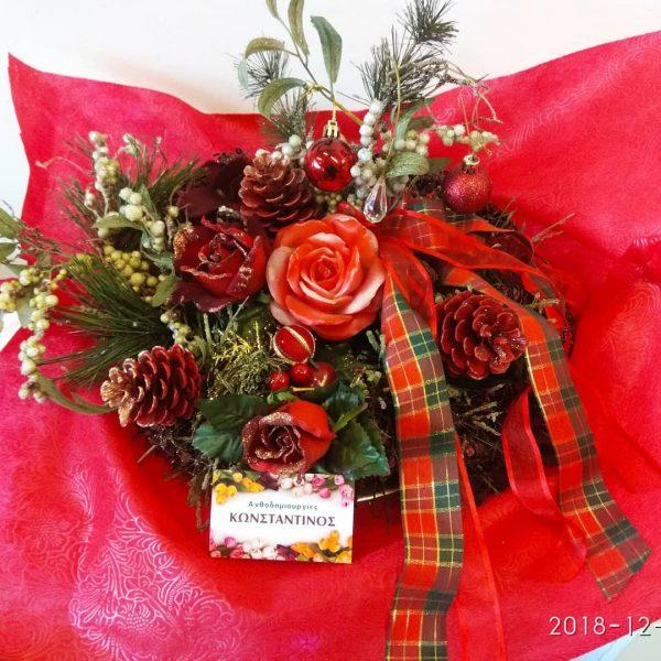 χριστουγεννιάτικη πιατέλα λουλουδιών Θεσσαλονίκη | Online ανθοπωλείο ανθοδημιουργίες Τούμπα Θεσσαλονίκης