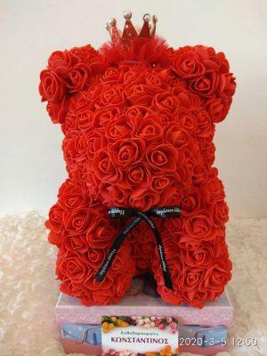 RED ROSE BEAR Θεσσαλονίκη | Online ανθοπωλείο ανθοδημιουργίες Τούμπα Θεσσαλονίκης