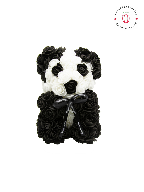 Αρκουδάκι Panda σε Κουτί Δώρου | Ανθοδημιουργίες Τούμπα Θεσσαλονίκη