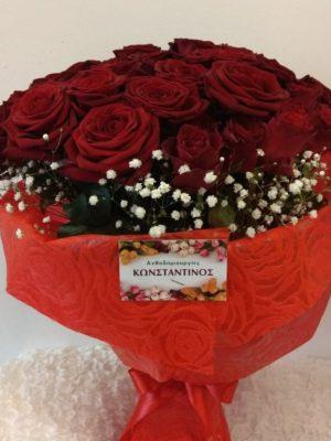 100 Τριαντάφυλλα