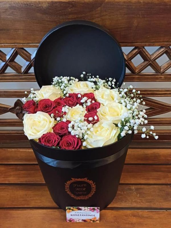 TRIANTAFYLL WHITE RED IN FREE BOX