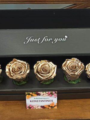 gold forever roses roses forever thessaloniki | Florist Thessaloniki Flower Creations in Toumba